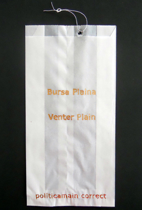51_bursa-plaina-venter-plain.jpg